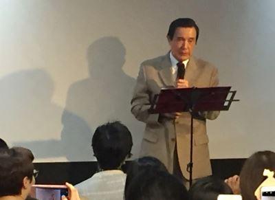 成立基金會  馬英九否認為國民黨組織動能