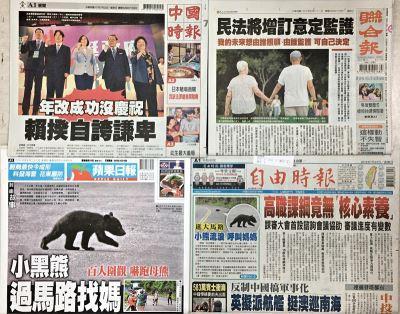 107年7月22日台灣各報頭條速報
