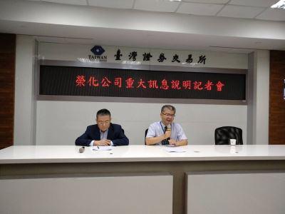 KKR擬478億收購 榮化:加速國際化