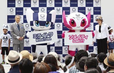 東京奧運帕奧吉祥物正式命名 各有寓意