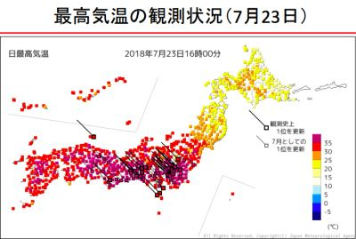 酷暑恐致災 日本高溫天氣將持續至8月初