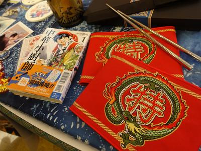 漫博會整合ACG規模擴大 特設台灣原創漫畫主場