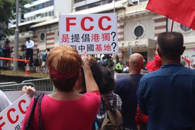 港府批評FCC  港獨危害國安不屬言論自由