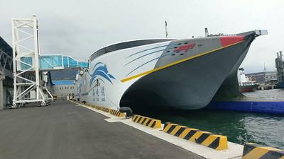 台北港往返福建平潭  旅客成長18%陸客較多