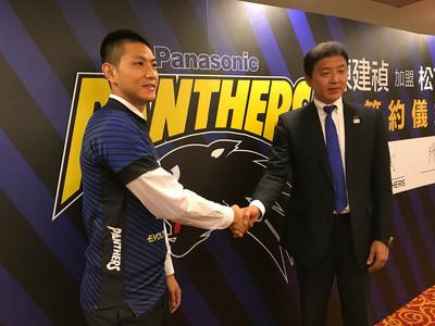 台灣男排好手陳建禎  加盟日聯賽3冠王松下黑豹