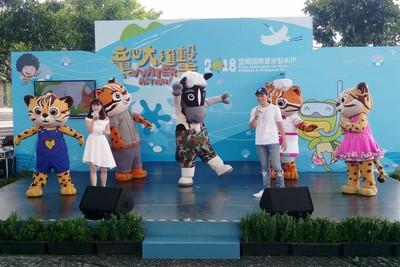 林佳龍前進宜蘭童玩節園區 行銷台中花博