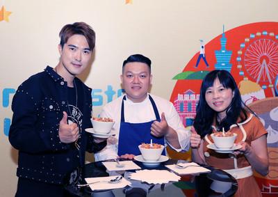 米其林主廚秀廚藝  讓新加坡品嚐台北好味道