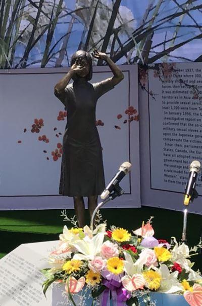 台南慰安婦銅像落成 外交部:爭取慰安婦尊嚴