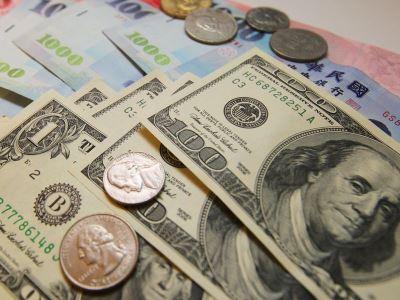 新台幣開盤貶0.3分 為30.810元