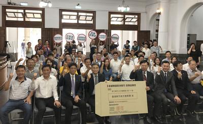 乾淨選舉 新竹市祭千萬獎金邀全民反賄選