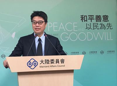 台灣人若辦陸居住證  陸委會:是否違法待釐清
