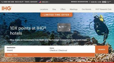洲際酒店網站列中國台灣 外交部要求更正