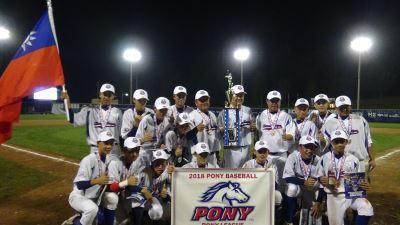 台灣青少棒奪冠 小馬聯盟三級棒球3冠都入袋
