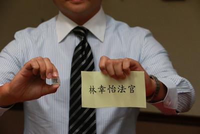 法官異動 三中案由林幸怡擔任受命法官