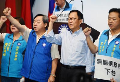 智庫區黨部遭查封 國民黨質疑是為選舉[影]