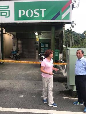 男子行搶南投鹿谷清水郵局 20秒得手50萬