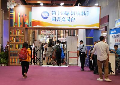 兩岸圖書交流 大陸偏功利台灣仍有優勢