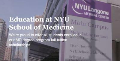 紐約大學醫學院宣布 所有醫科生學費全免