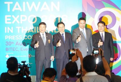 台灣形象展泰國首度登場 盼帶動交流合作