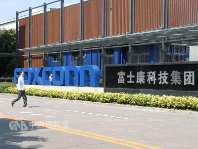 彭博:迎貿易戰 台灣科技大廠盤算撤出中國
