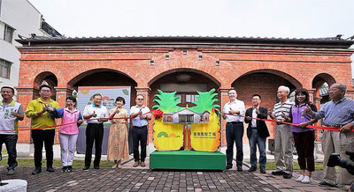 台灣鳳梨工場開幕  許立明盼掀文化觀光熱