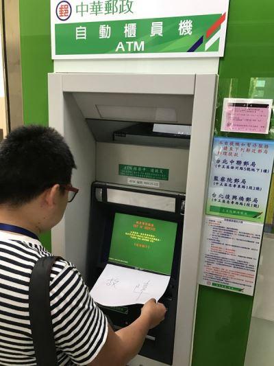回顧ATM大當機 竟有「假日魔咒」