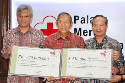 印尼龍目島強震 台灣捐款25萬美元送達