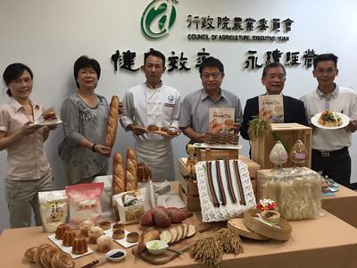 翻新米研發耗時9年  碗粿嚐得到鮮米味