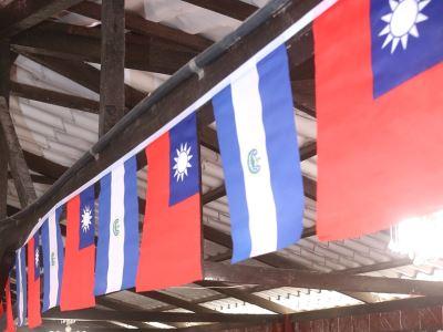 薩爾瓦多斷交 中華民國邦交國降至17國