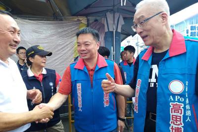 農漁產銷對岸  吳敦義提對等城市交流