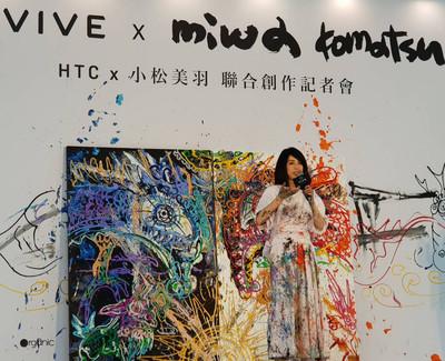 宏達電攜手日藝術家小松美羽 跨界VR創作