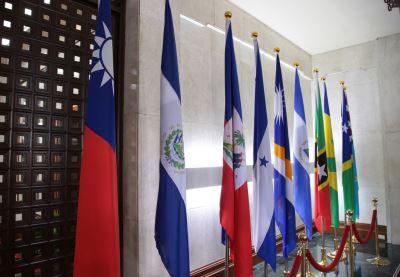 薩爾瓦多轉向中國  美參議員提案限制援助