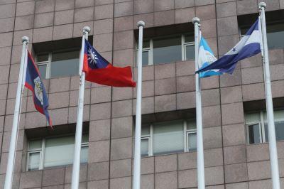 薩爾瓦多與台斷交 紐時:中國加強金錢拉攏