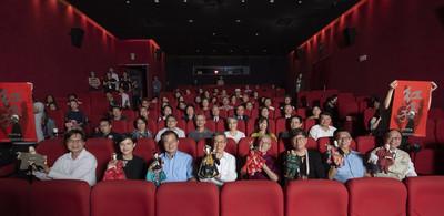楊力州十年磨布袋戲紀錄片紅盒子 文總包場相挺