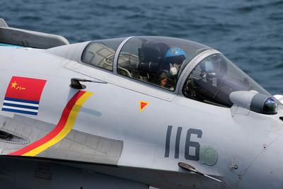 中共解放軍招聘航艦飛行員