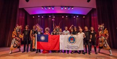 僑委會國慶文化訪問團德國巡演 大獲讚賞