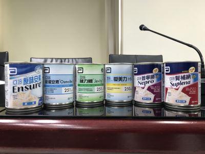 食藥署:亞培6款下架產品來自美國同一工廠
