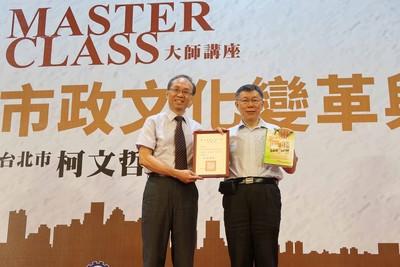 高科大演講 柯文哲談改變台灣人思想文化