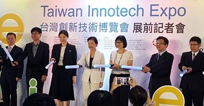 創新技術博覽會鏈結國際 亞馬遜微軟助陣
