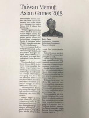 駐印尼代表陳忠投書印媒  盛讚亞運舉辦成功