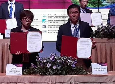 大馬將引進台灣智慧圖書館系統 提升管理品質