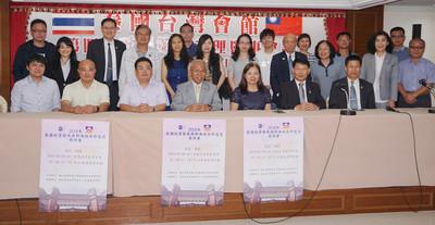 台師大訪泰國台灣會館 台商盼深化產學合作