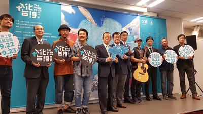 推介台灣生活美學 文總文化台灣在東京