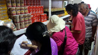 澎湖實物銀行首間超市 弱勢家庭憑點數採購