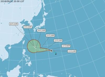 颱風潭美形成 不排除沿台灣東部海面北上