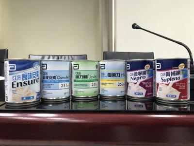 亞培調查結果出爐  冷卻水滲入罐中釀變質