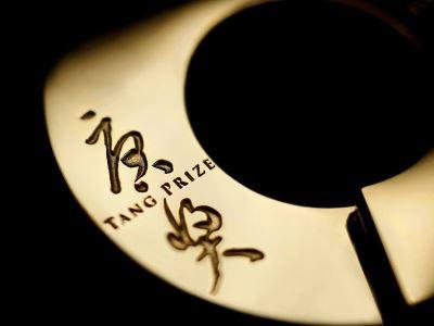 唐獎週重頭戲 頒獎典禮21日下午台北登場
