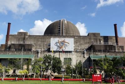 核三21日警報響 台電:不影響機組運轉及安全
