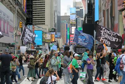 台灣入聯用遊行發聲 口號響徹曼哈頓