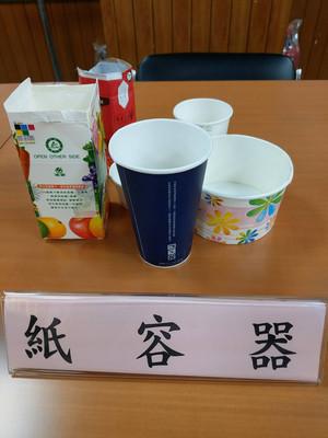 紙容器回收量偏低 循環經濟大漏洞